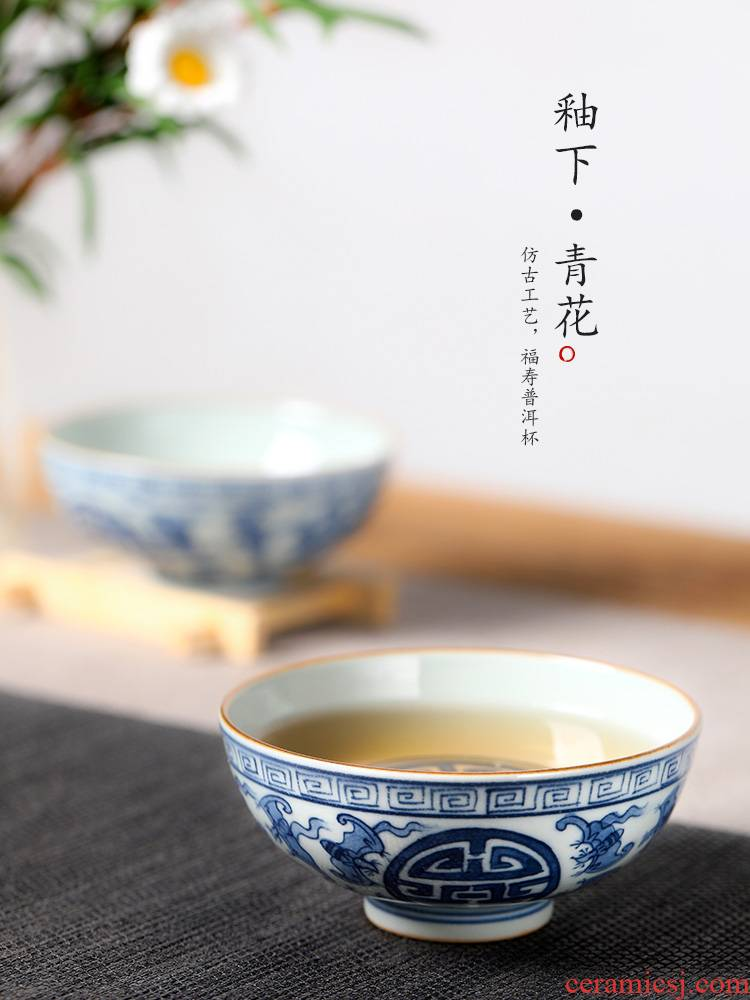 Jingdezhen porcelain masters cup ceramic sample tea cup hand - made kung fu tea cup of pure manual single CPU high - end tea sets