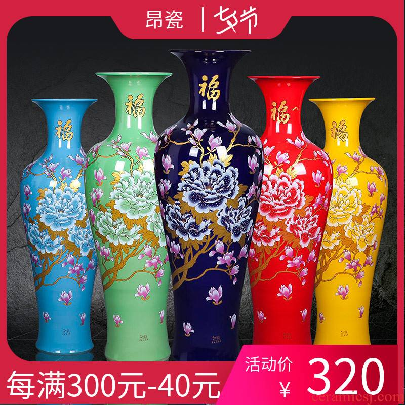 Jingdezhen ceramics China red large high landing peony vases, sitting room villa furnishing articles decorations yellow and blue