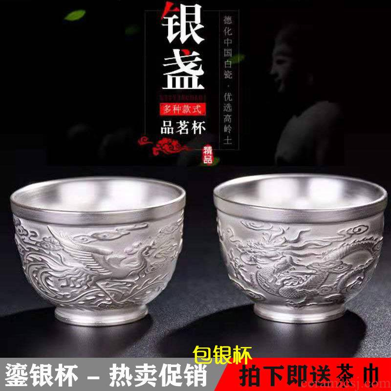 Silver cup kung fu master cup single cup pure manual coppering. As household ceramic tea set Silver, Silver cup bowl
