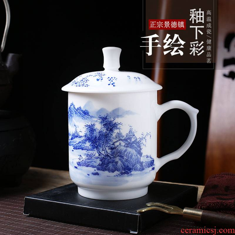 . Poly real jingdezhen hand - made ceramic household business scene large capacity with the cover of blue and white porcelain cup single office mercifully