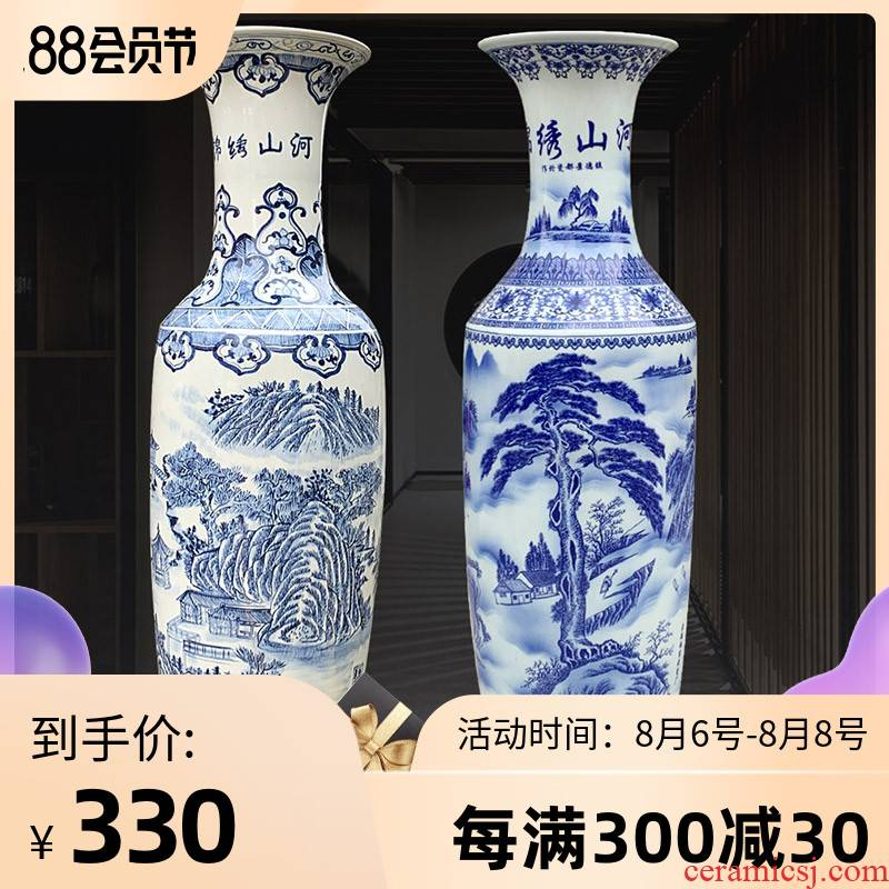 Blue and white porcelain of jingdezhen ceramics vase splendid sunvo be born large sitting room adornment is placed a housewarming gift