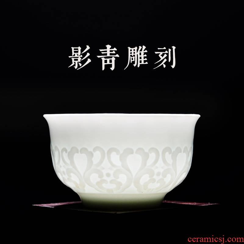 The Sample tea cup of jingdezhen ceramic cups tea bowl, master of individual cup single BeiYing celadon kung fu tea set
