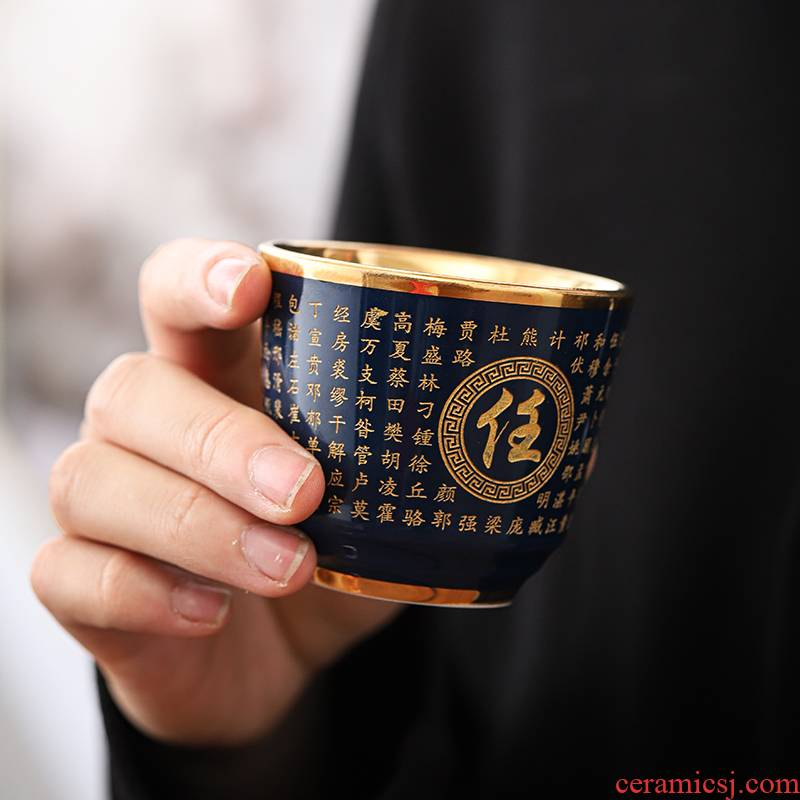 Name the custom household kung fu master cup of fine gold cup single glass ceramic tea cup private lettering