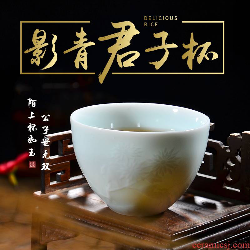 24 is shadow celadon kung fu ceramic cups small cups carved name plum bamboo single CPU master cup sample tea cup