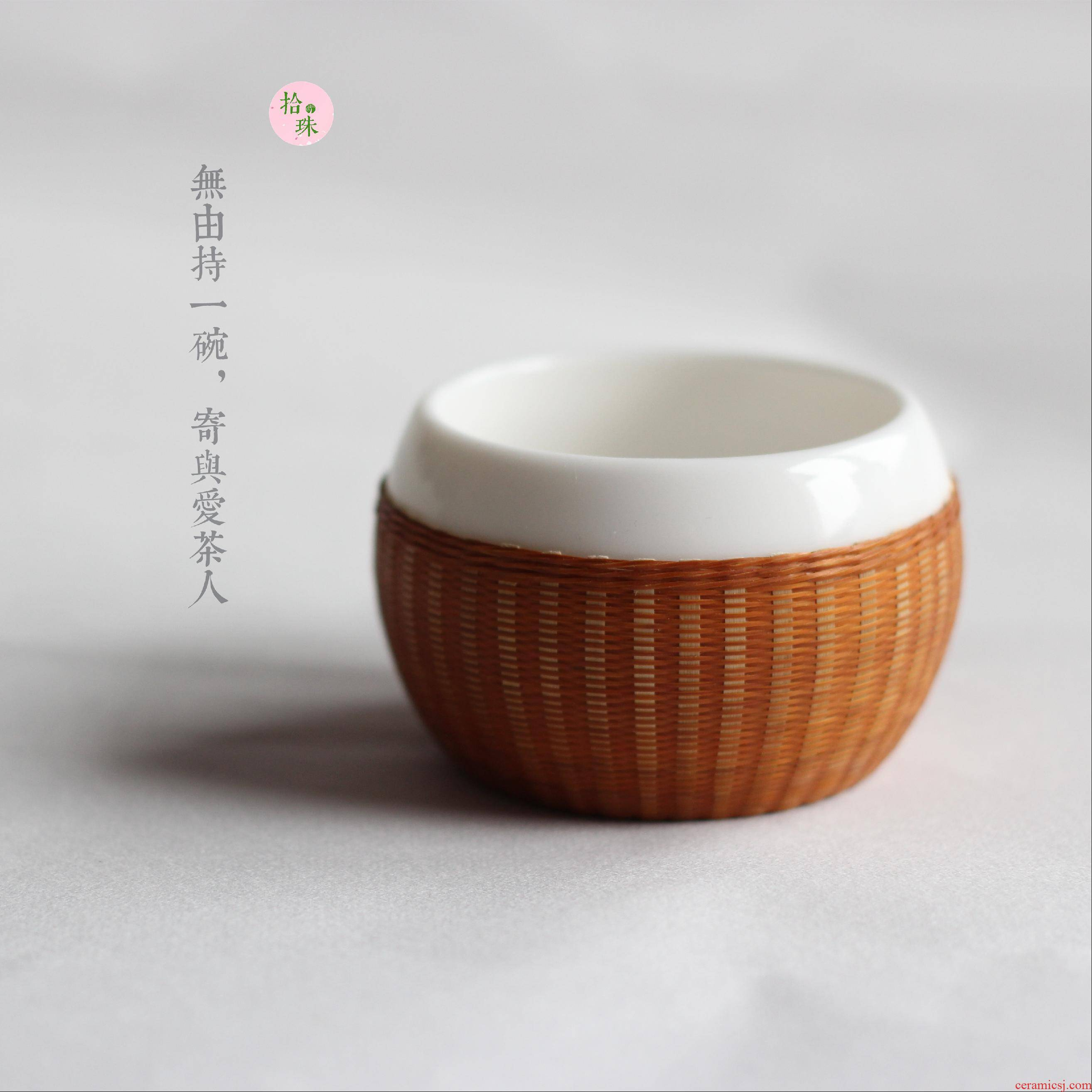 Bamboo tea cups Bamboo states porcelain masters cup meditation cup sample tea cup single CPU ihs cup sichuan not pick up the pearl