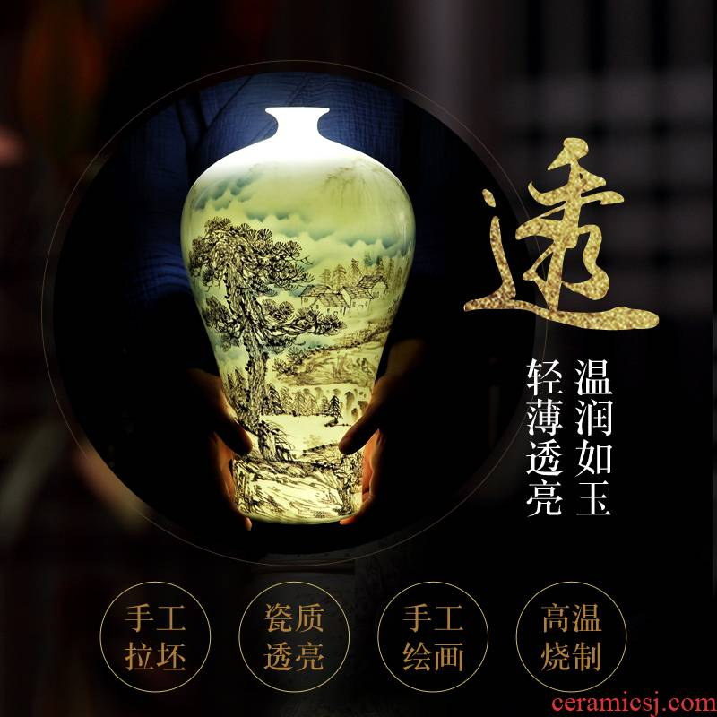 Jingdezhen ceramic vase hand - made scenery mei bottles of songshan ancient fancy