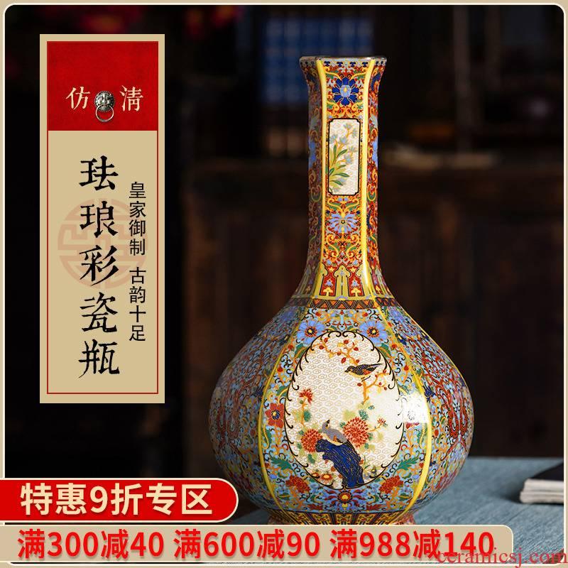 Jingdezhen imitation antique ceramics colored enamel vase Chinese imitation the qing yongzheng sitting room adornment furnishing articles study