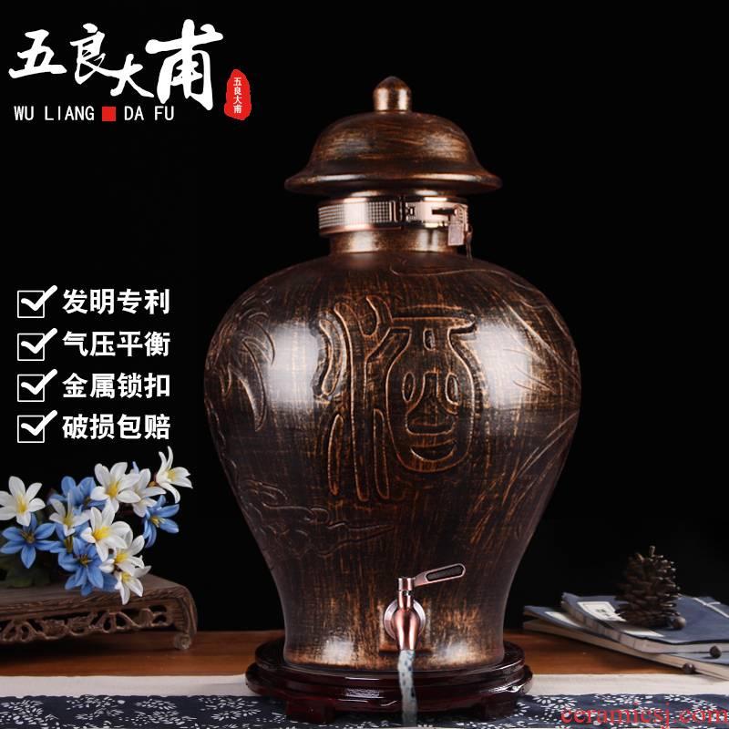 Jingdezhen jars archaize ceramic general tank 10 jins 20 jins 30 leading mercifully whose bottle sealed jar