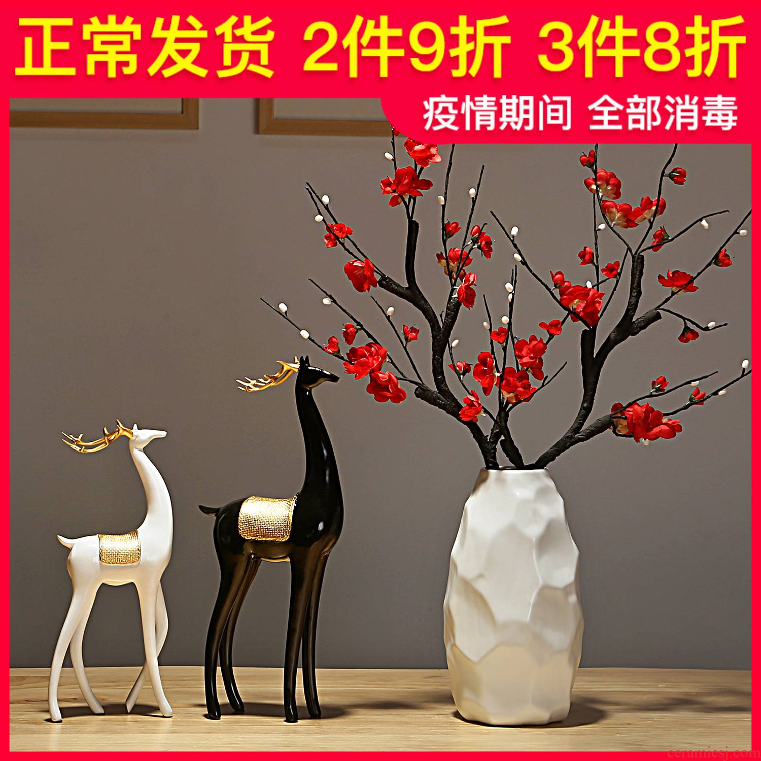 Jingdezhen ceramics vase creative contracted sitting room porch decoration of Chinese style household furnishing articles dried flower arranging flowers