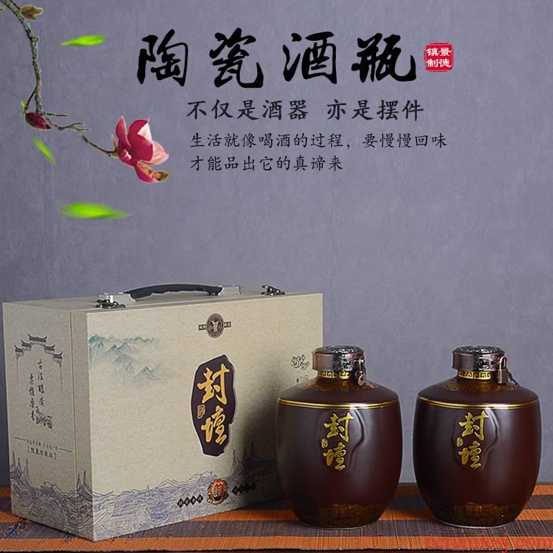 Jingdezhen ceramic jar home three catties 5 jins of creative blank bottles furnishing articles archaize tank sealing liquor