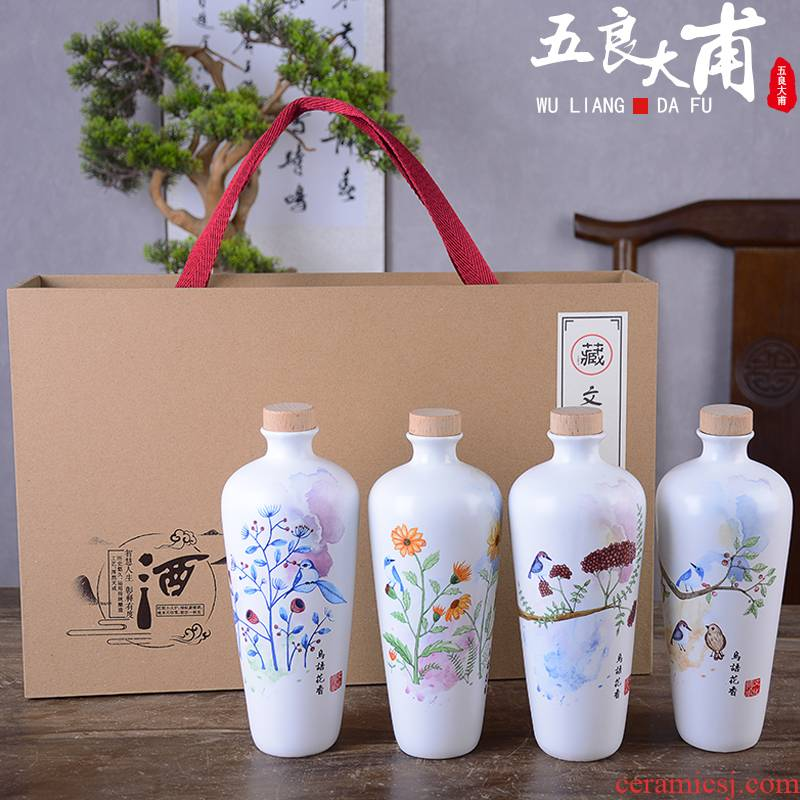 Jingdezhen ceramic empty bottle a kilo is installed with gift box creative Chinese seal hip antique small bottle wine jar