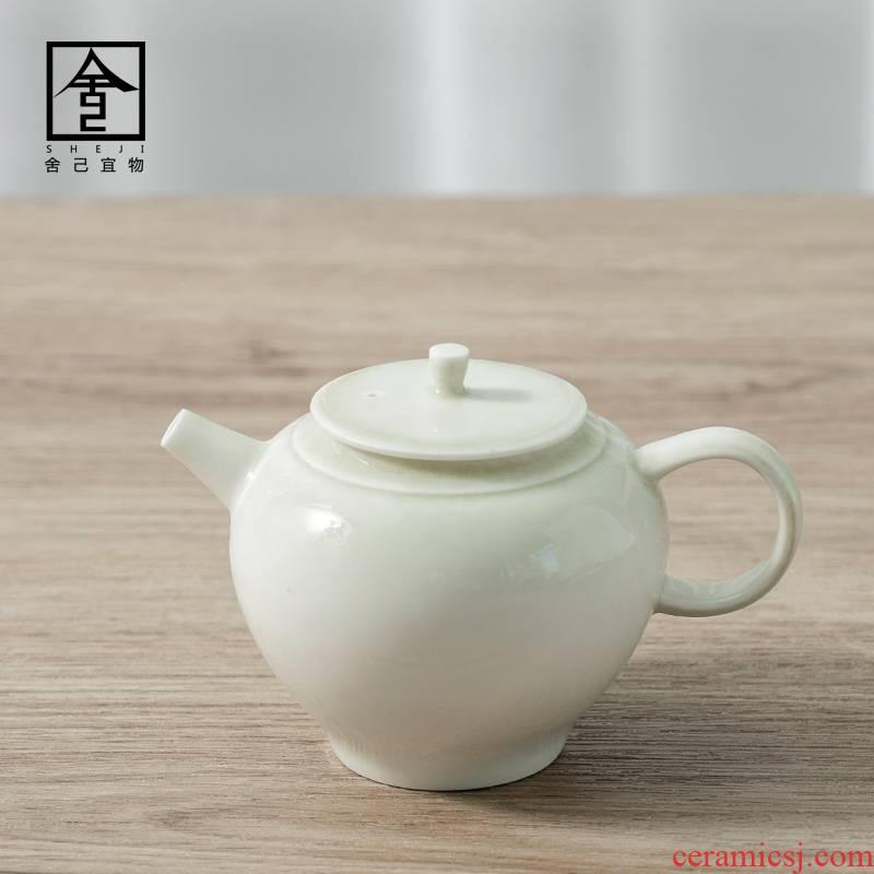"The Self - ""appropriate physical plant ash jingdezhen ceramic teapot manual teapot tea set tea kungfu single pot"