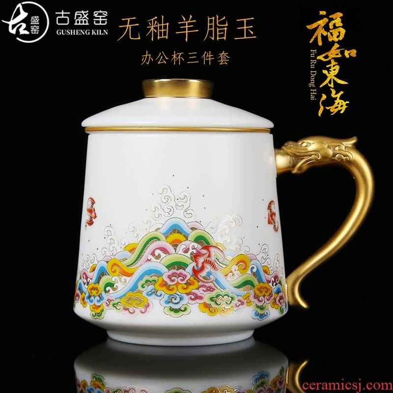 Ancient sheng up enamel cup creative household ceramic tea cup of filtration separation of tea cup office. A cup of water