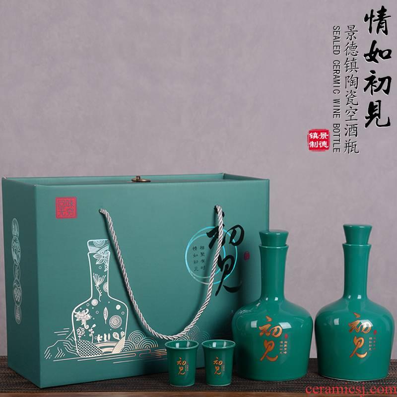 Jingdezhen ceramic bottle with gift box antique wine jars 1 catty put liquor bottles household creative seal wine