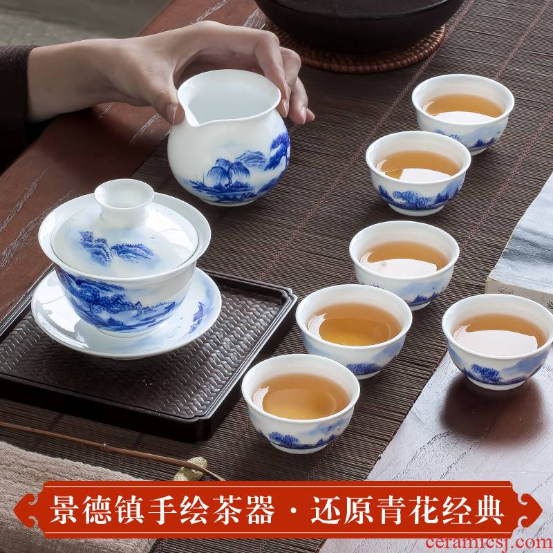 The Poly real scene white porcelain of jingdezhen kung fu tea set suit small set of household of Chinese style ceramic hand - made GaiWanCha of blue and white porcelain