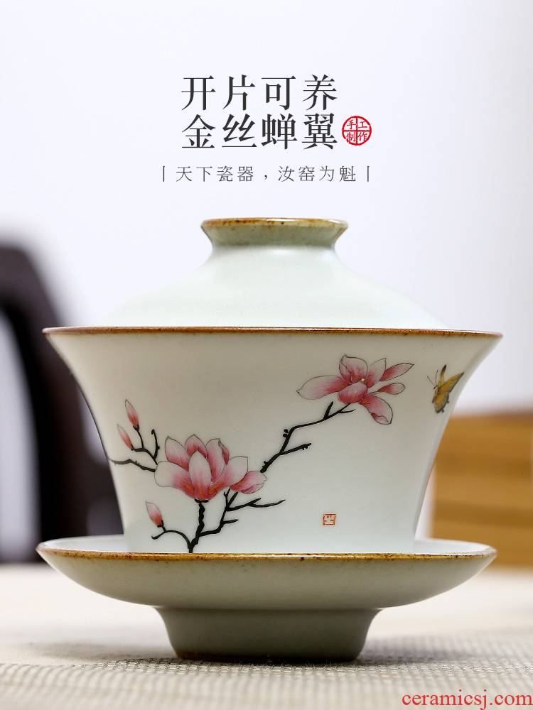 Hand your up jingdezhen demand only three tureen kung fu tea set a single ceramic tea cups tureen suits for