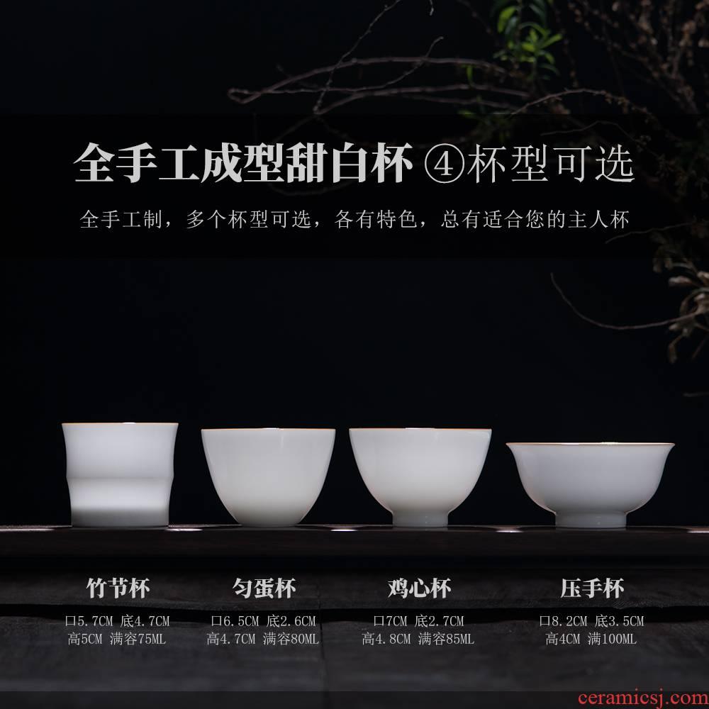Sweet public remit the white hand kung fu tea cups white porcelain of jingdezhen ceramics single cup cup tea tea set a single master