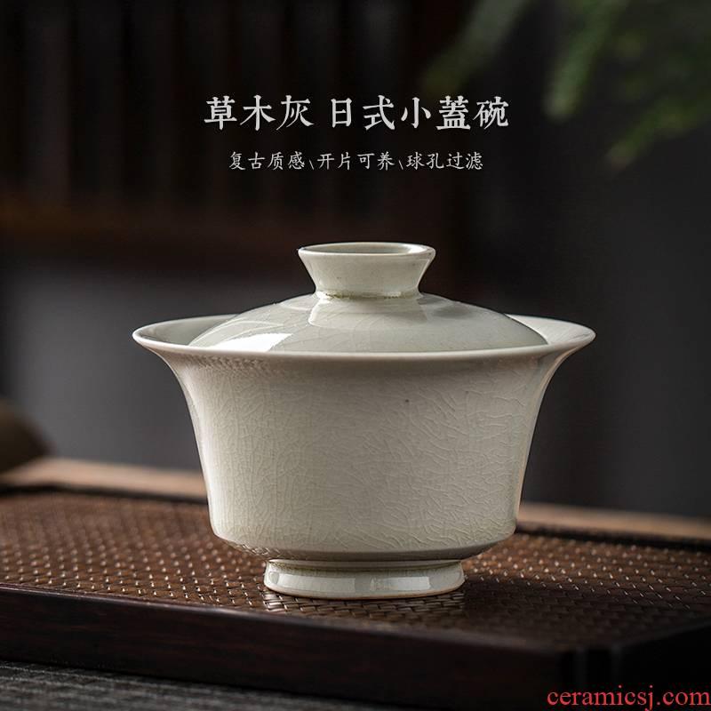 Public remit kung fu tea cups of tea tureen small single pure manual jingdezhen ceramic three to bowl