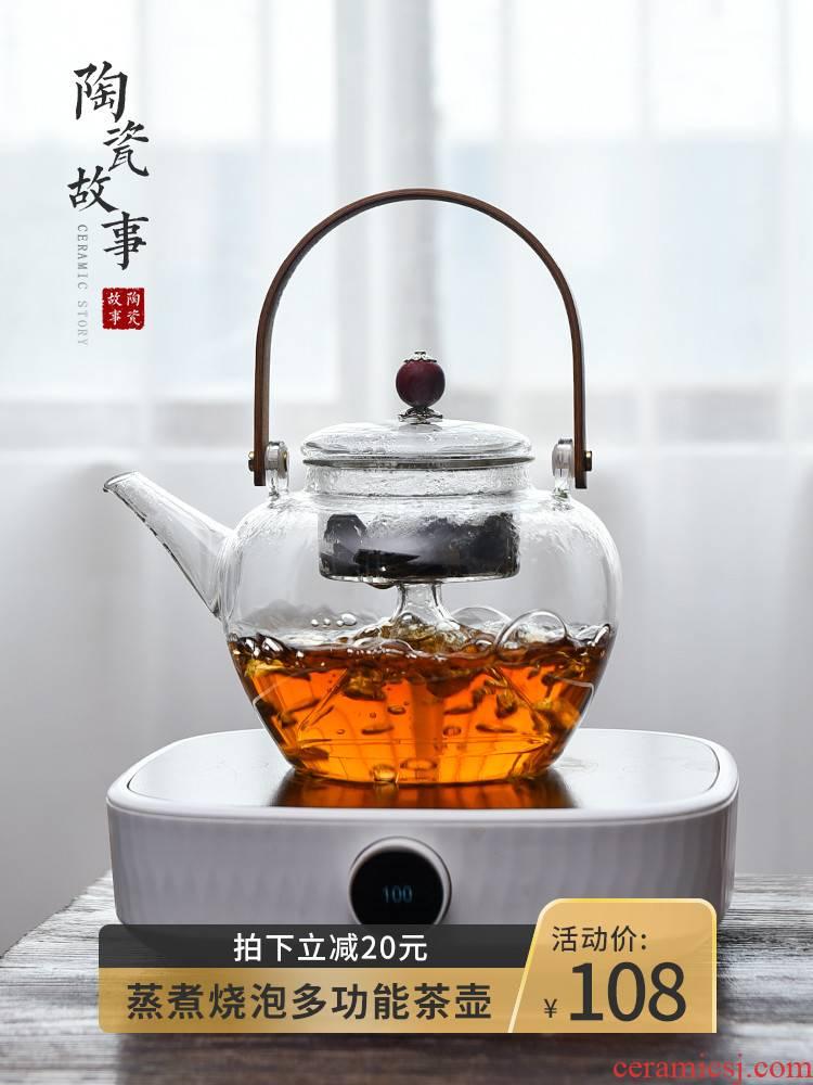 Ceramic story glass kettle high - capacity, high - temperature cooking pot furnace kunfu tea cooking teapot and tea set