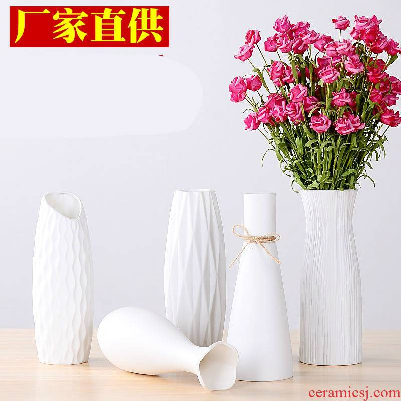 Hydroponic ceramic vase sitting room home decoration dried flowers, artificial flowers, lucky bamboo glass vase furnishing articles furnishing articles