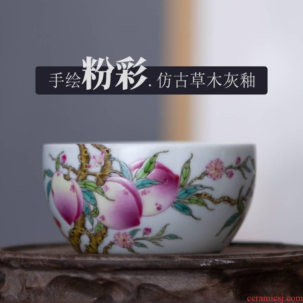 Jingdezhen pastel hand - made master kung fu tea cup sample tea cup small peach grain ceramic antique gift boxes