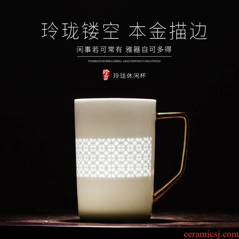 Jingdezhen hollow out the see colour ceramic cups and exquisite manual office cup household drinking water cups white porcelain mugs