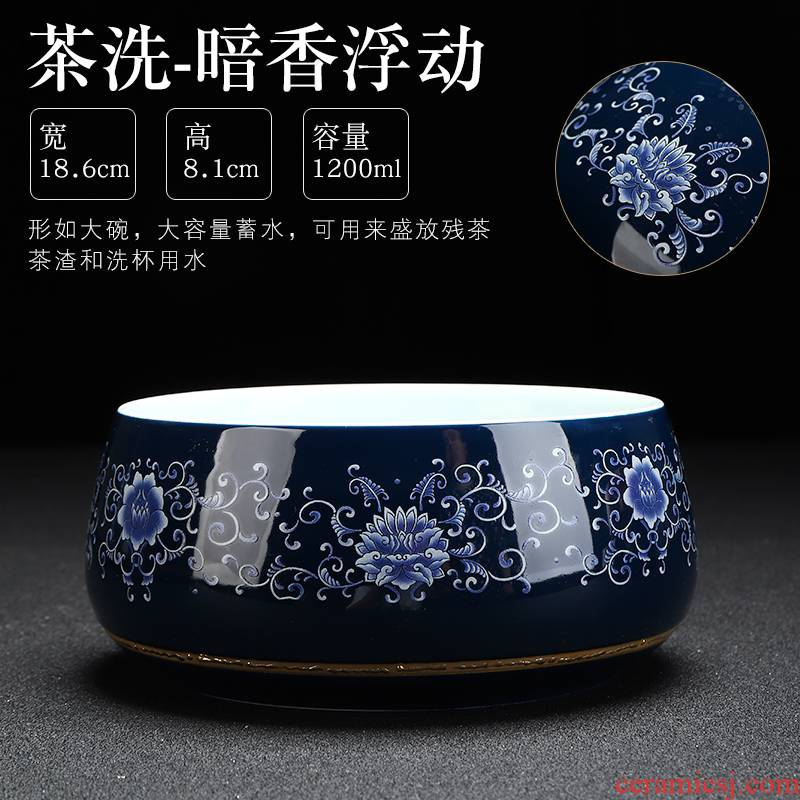Recreational product ceramic household contracted to build water restoring ancient ways is big in hot fragrant cylinder colored enamel gold kunfu tea spoon