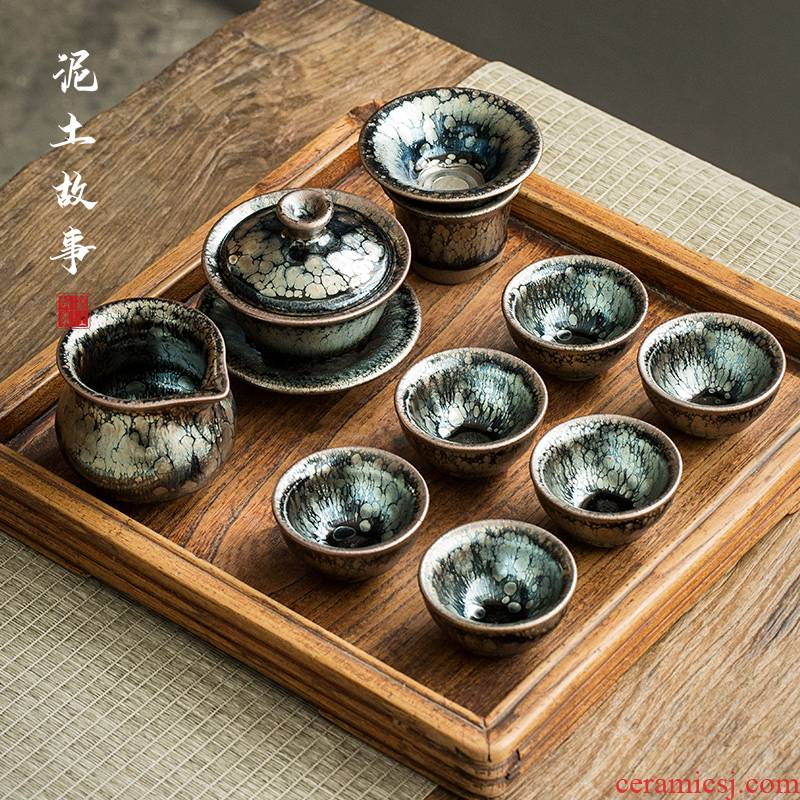 Jianyang iron tire building light tea oil drops of kung fu suit home ceramic tea set contracted tureen teapot tea cups