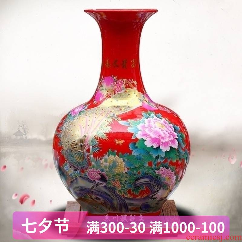 Jingdezhen ceramic wealth longevity figure dried flower flower vase household mesa study furnishing articles sitting room accessory products