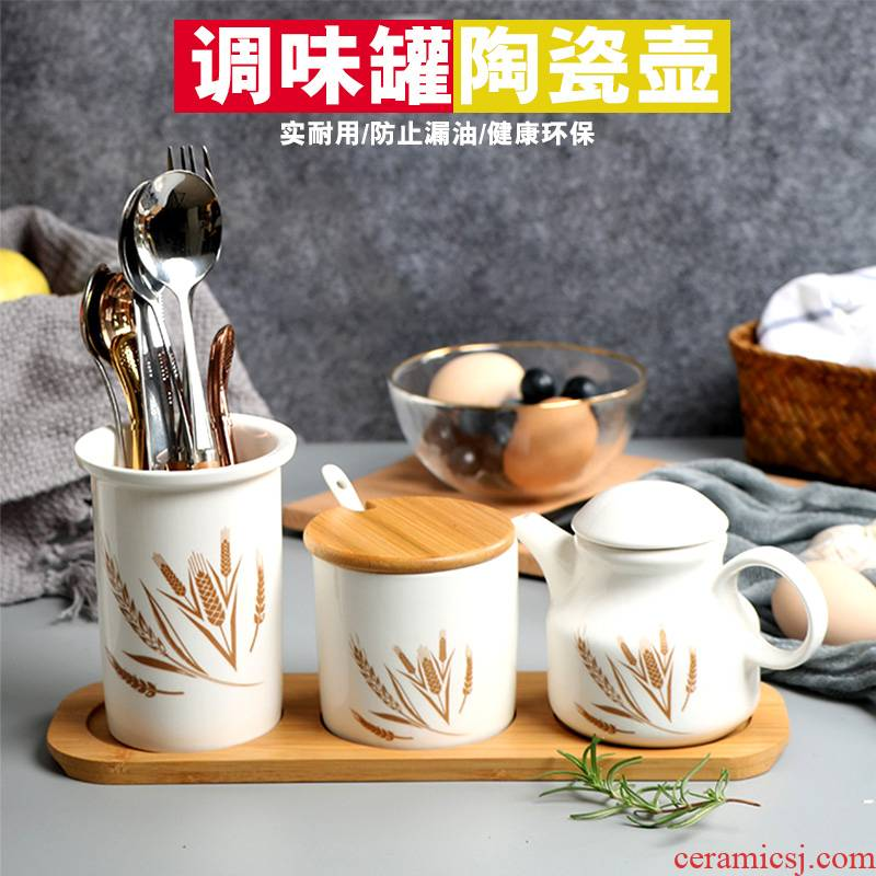 Ceramic pot of chili sauce condiment jar caster vinegar original oil pot seasoning salt sugar household kitchen combination suit