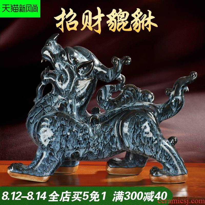 Jump to the lucky money the mythical wild animal furnishing articles ceramic town house to ward off bad luck and office decoration opening housewarming gift