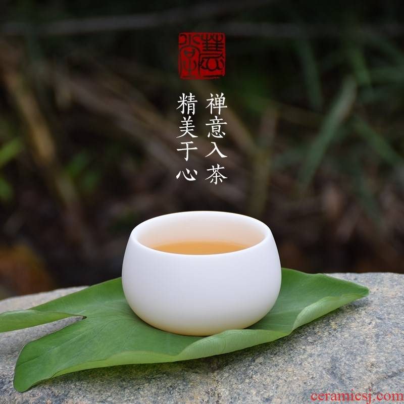 Ceramic cups dehua white porcelain biscuit firing home of kung fu master sample tea cup cup of female tea cup men 's pure manual single CPU