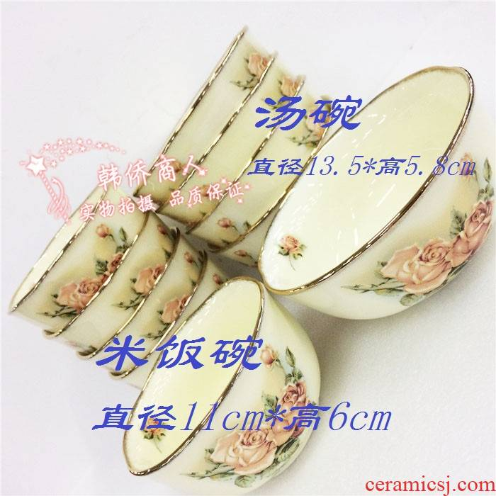 Package mail South Chesapeake rose queen ceramic bowl bowls of ipads soup bowl rainbow such as bowl of rice bowl size five bowls of up phnom penh