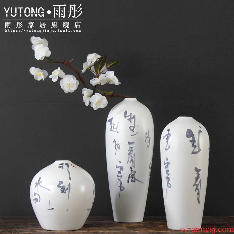 Jingdezhen ceramic vase furnishing articles water raise household wheatear lily flowers, dried flowers, flower arrangement sitting room decorated wide expressions using