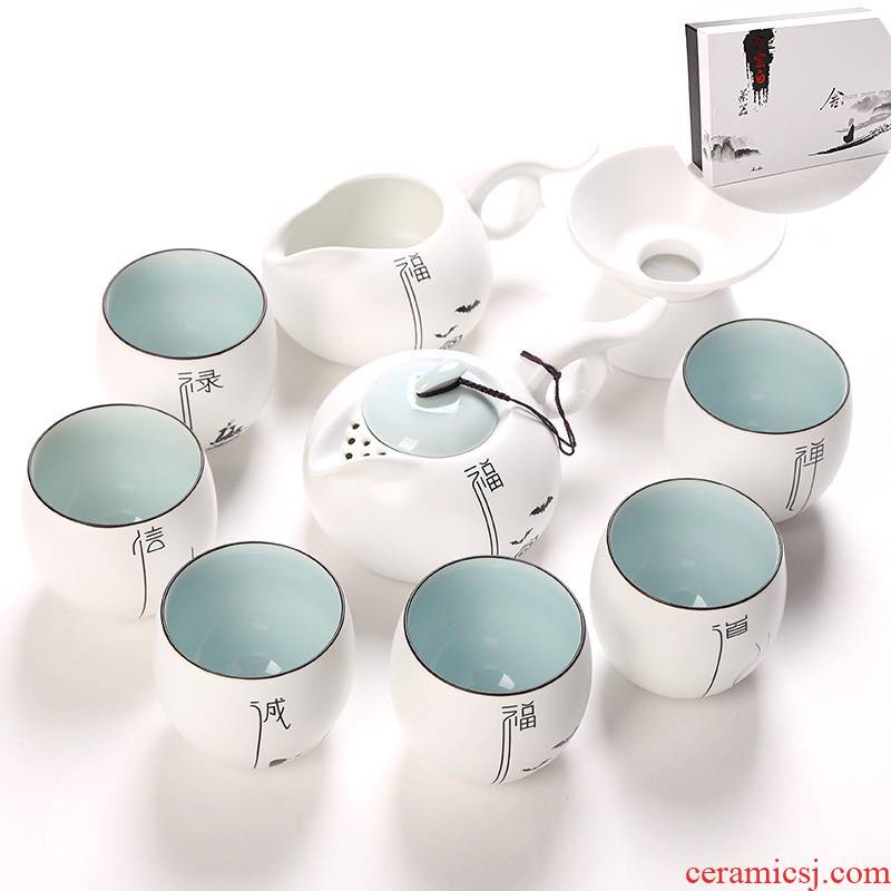 Up with kung fu tea set ceramic cups 6 people with creative modern tea tea cup combination of a complete set of