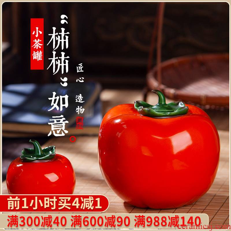 472 jingdezhen ceramic persimmon all the best gift porcelain home decoration furnishing articles tea pet caddy fixings