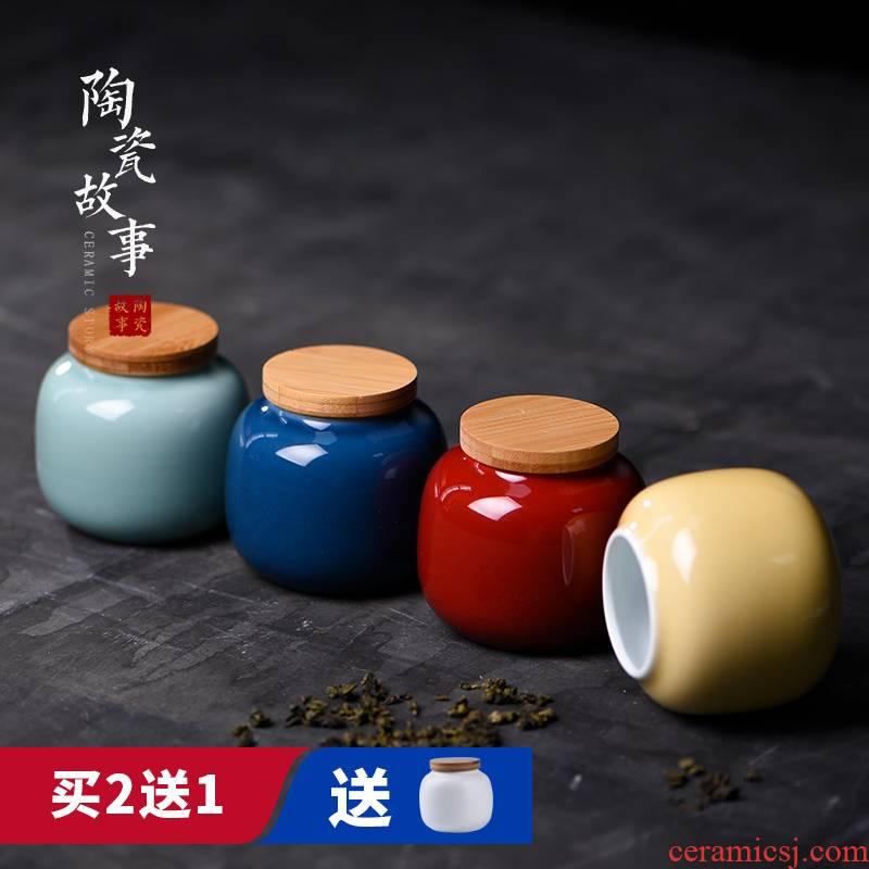 The Story of pottery and porcelain tea pu 'er tea storage tanks seal pot small portable home tea POTS