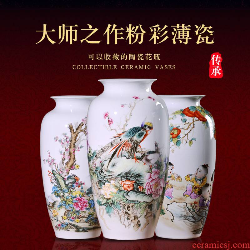 Jingdezhen ceramics, vases, flower arrangement sitting room place famille rose porcelain insulator thin foetus modern home decoration decoration