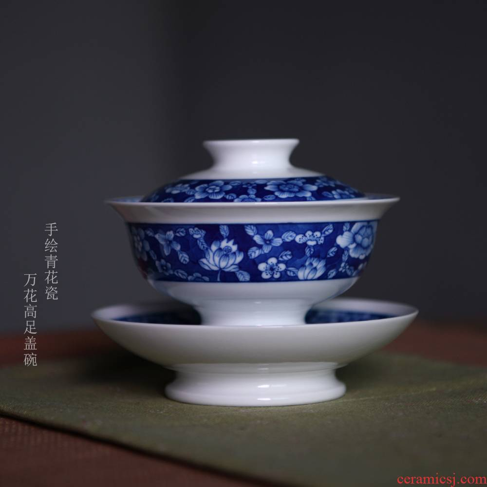 24 is kung fu tea flower is hand draw three blue and white porcelain is jingdezhen ceramics to tureen tea cup bowl