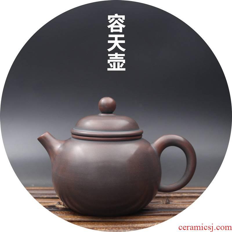 Should the day walking the tree 】 【 pot of checking ceramic teapot kung fu guangxi qinzhou nixing pottery clay pot teapot