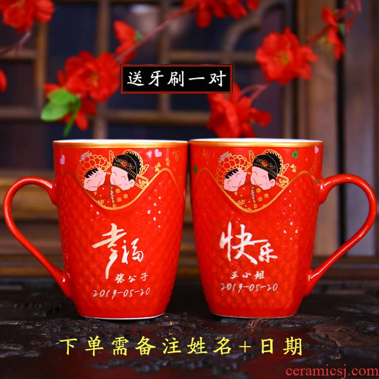 Wedding to send a household ceramic cup brush my teeth gargle cup red suit YaGang custom Wedding gift