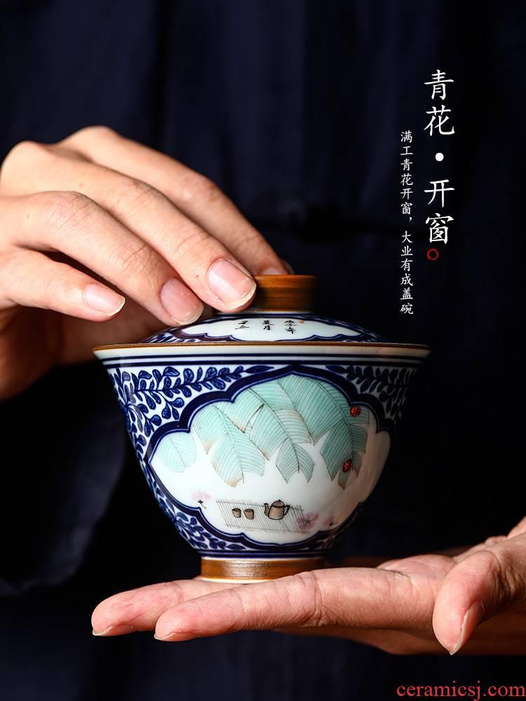 Jingdezhen kunfu tea tureen single hand - made porcelain dou color pure manual against the hot tea bowl home tea restoring ancient ways