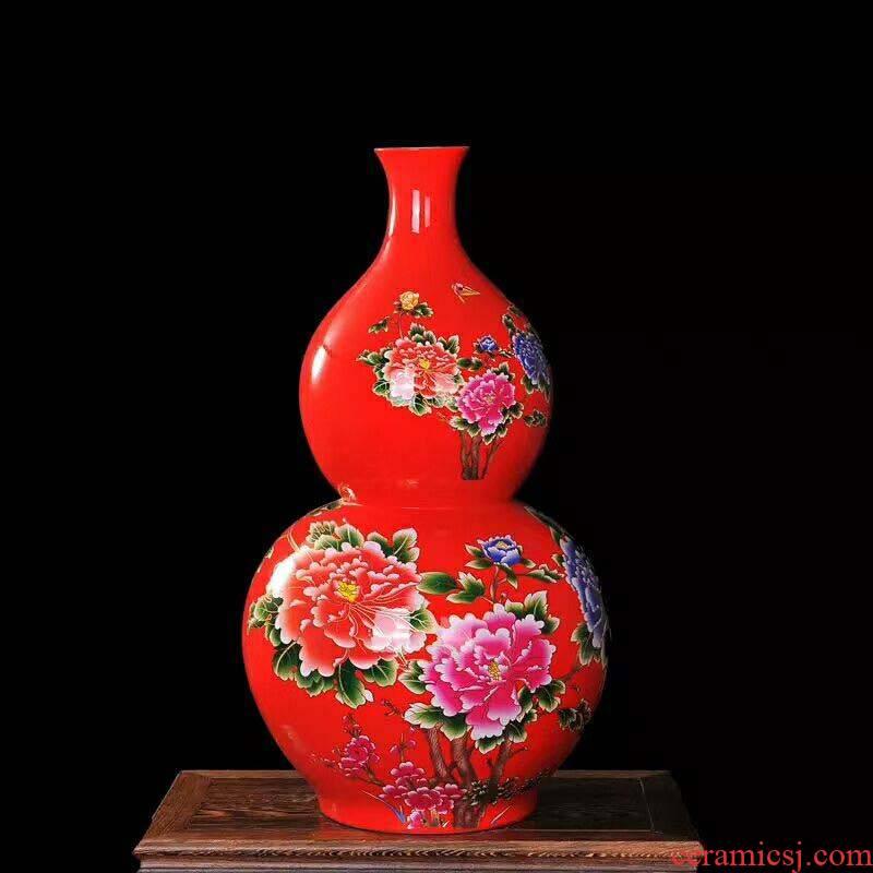 Jingdezhen 63 cm high ceramic porcelain bottle gourd bottle gourd vase peony xiantao gourd porcelain vase