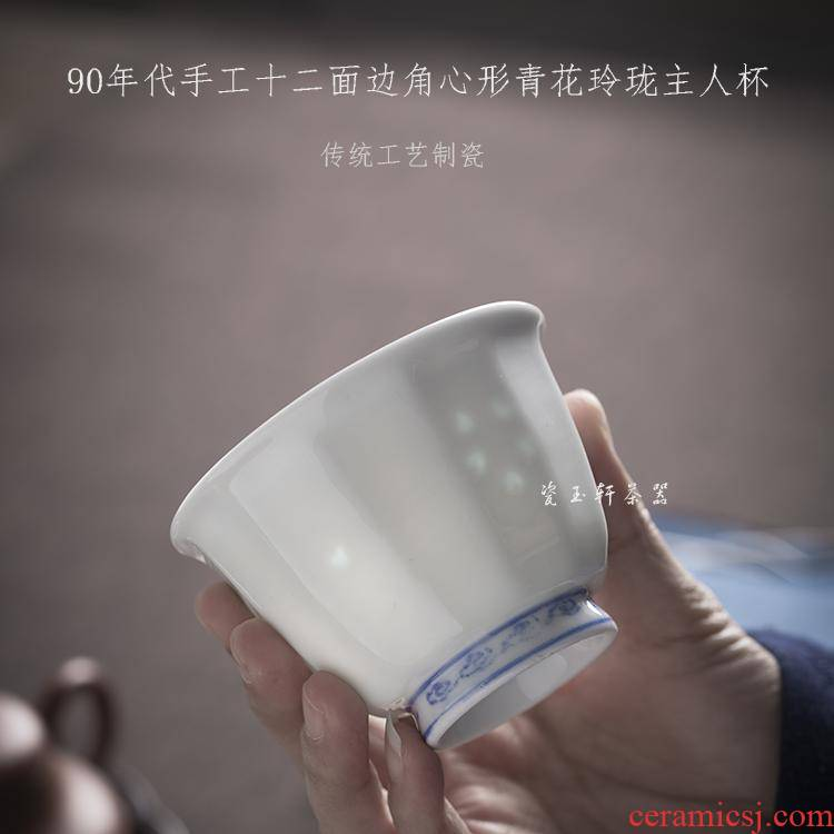 Jingdezhen porcelain jade hin ceramic tea set in the 90 s, the old light blue and white and exquisite porcelain factory twelve Angle heart - shaped sample tea cup