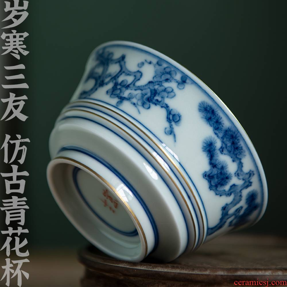Twenty - four ware jingdezhen hand - made ceramic kung fu masters cup of blue and white porcelain cup a cup of pure checking tea light