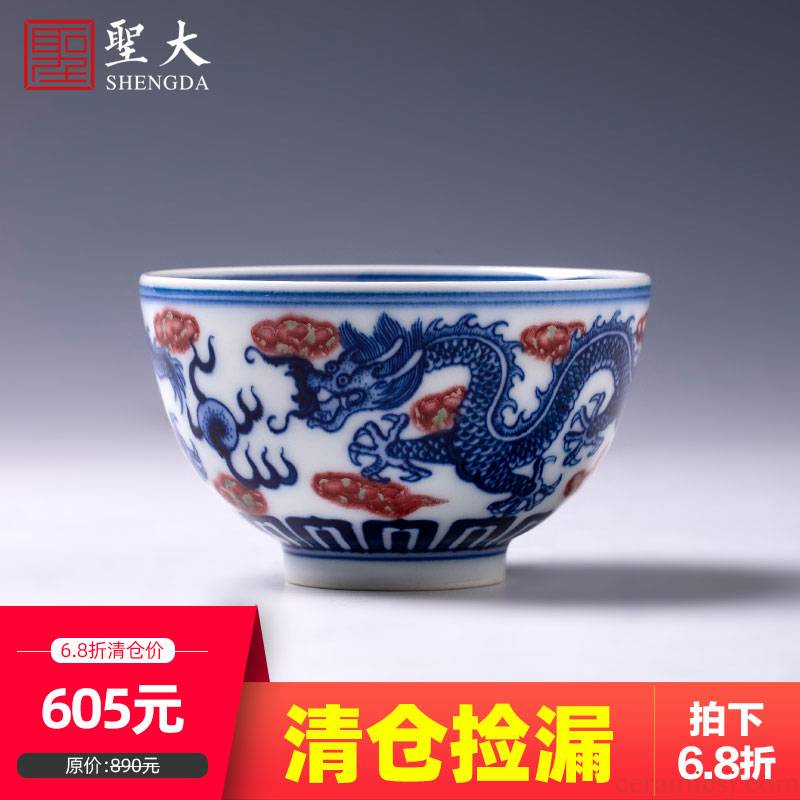 The big blue and white youligong yunlong teacups hand - made ceramic kung fu master cup sample tea cup manual of jingdezhen tea service