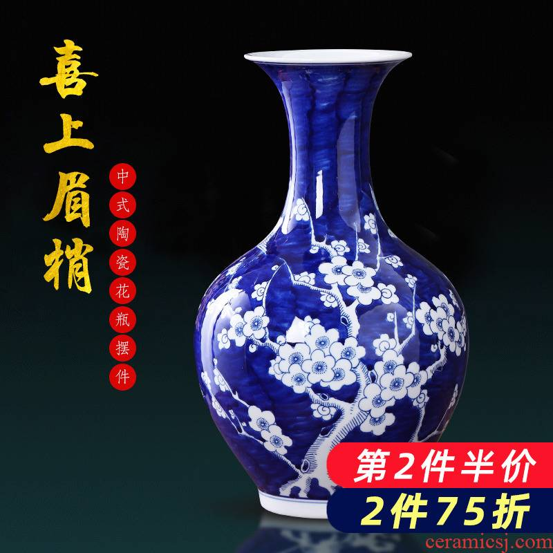Jingdezhen porcelain ceramic blue and white porcelain vases, flower arranging place, Chinese style household living room TV cabinet decoration decoration
