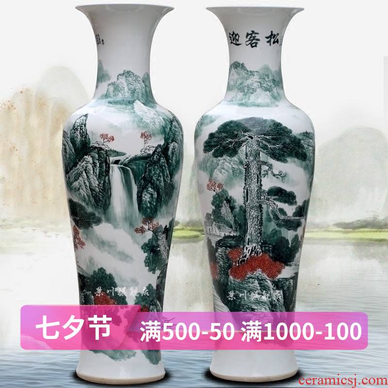 Jingdezhen ceramic big vase hand - made color ink guest - the greeting pine sitting room hotel home furnishing articles landing Chinese arts and crafts