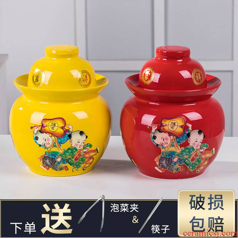 Jingdezhen thickening sauerkraut pickled 7/10 kg of household ceramic pickle jar pickles altar son seal earthenware jar