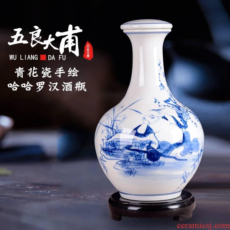 Jingdezhen ceramic bottle home mercifully bottle jars 10 jins hand - made porcelain ceramic gifts collection bottle furnishing articles